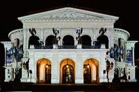 Alte Oper in Frankfurt am Main Luminale-Premiere für die Alte Oper