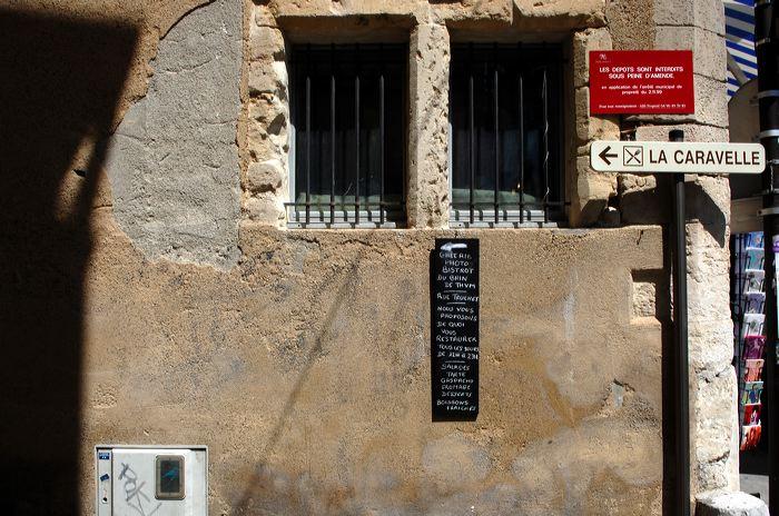 Arles, Provence, Camargue, Alpilles