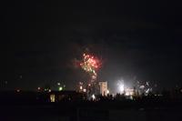 SilvesterNeujahr neues Jahr Feuerwerk zwischen den Jahren Brauchtum Heilige drei Könige Sternsinger